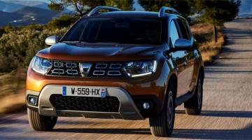 dacia duster marron
