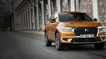 DS 7 Crossback naranja