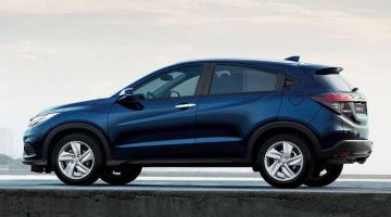 Honda HR-V azul
