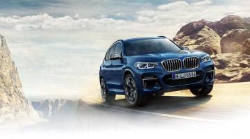 BMW X3 azul